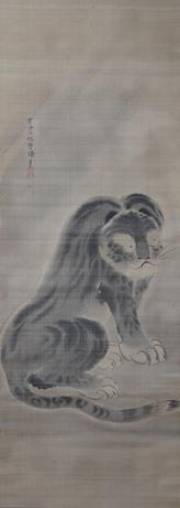 雲谷 等璠《虎図》17世紀後半~18世紀前半 絹本墨画